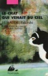 cvt_Le-Chat-qui-venait-du-ciel_1190
