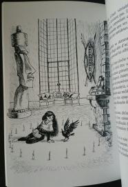 Framboise et volupté, Pascale Leconte